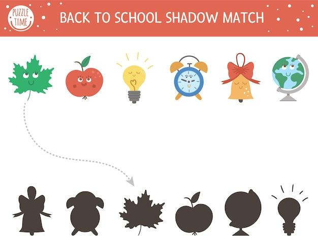Снова в школу подбирая тени для детей. школьная головоломка с милыми объектами каваи. простая развивающая игра для детей. найдите правильный силуэт для печати на листе.