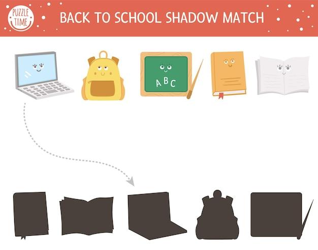 子供のための学校に戻るシャドウマッチング活動。かわいいカワイイオブジェクトの学校のパズル。子供のためのシンプルな教育ゲーム。正しいシルエットの印刷可能なワークシートを見つけます。
