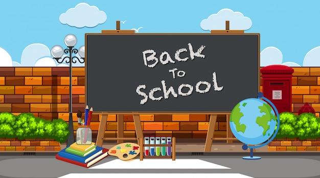 多くの学校アイテムで学校に戻るサイン
