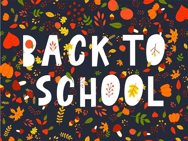 Обратно в школу схематично каракулей с рисованной векторной иллюстрацией осенних листьев.
