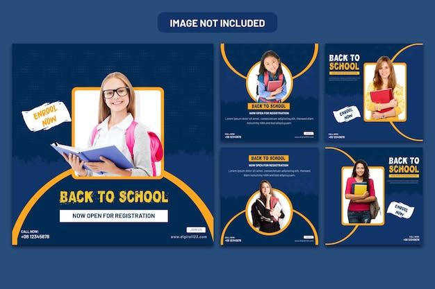 学校に戻るソーシャルメディアバナーとwebバナー