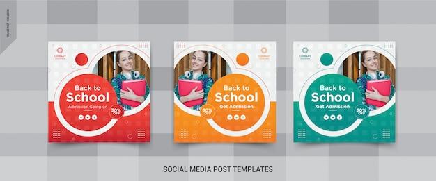 新学期ソーシャルメディアの正方形バナー