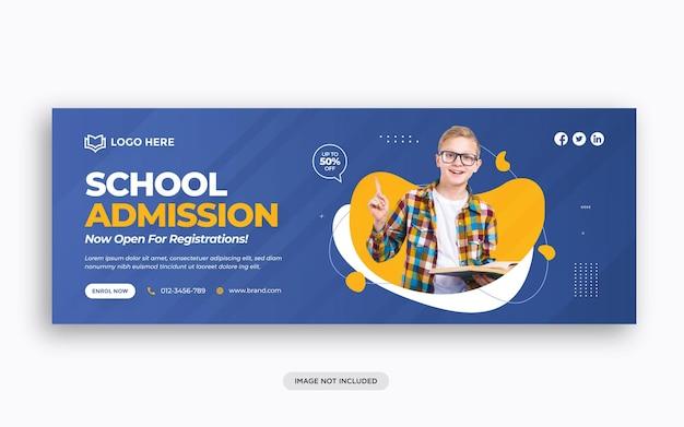 Снова в школу в социальных сетях, веб-баннер, флаер и шаблон фото обложки facebook premium векторы