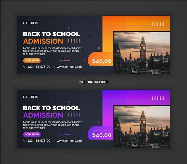 学校に戻るソーシャルメディアのウェブバナータンプレートデザイン