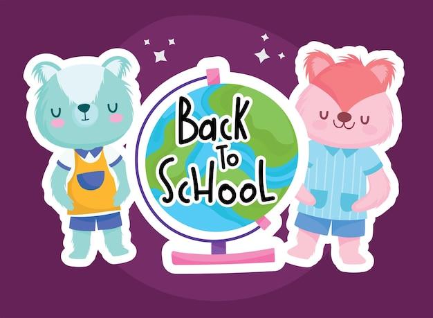 학교 다람쥐 곰과 세계 구 디자인, 교육 수업 및 수업 주제로 돌아 가기