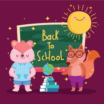 학교 다람쥐 여우 및 아이콘 디자인, 교육 수업 및 수업 테마로 돌아 가기