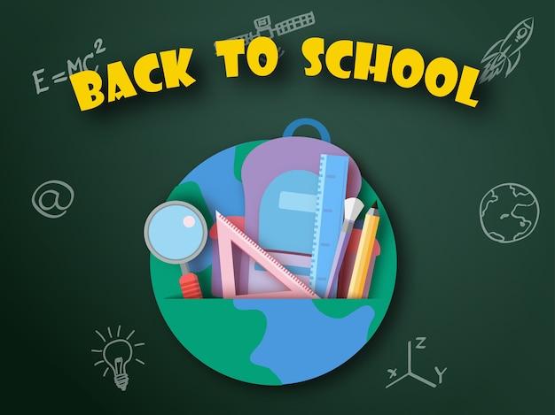 学校の静止画と地球儀の紙アートスタイルに戻る