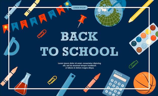 Обратно в школу канцелярские товары для школьного университета и офиса cartoon flat illustration