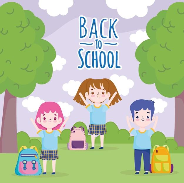 公園の漫画イラストでバックパックを持って学校に戻る学生