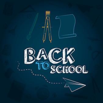 Вернуться в школу поставляет мультфильмы векторной иллюстрации графический дизайн