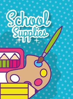 学校に戻るパレットの色の絵筆の鉛筆