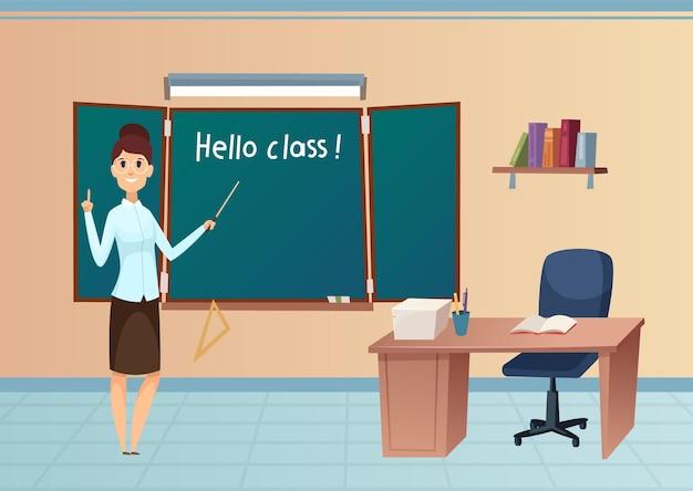 学校に戻る。黒板を指している先生。