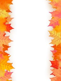 学校のテンプレートに戻る。葉と秋の背景。