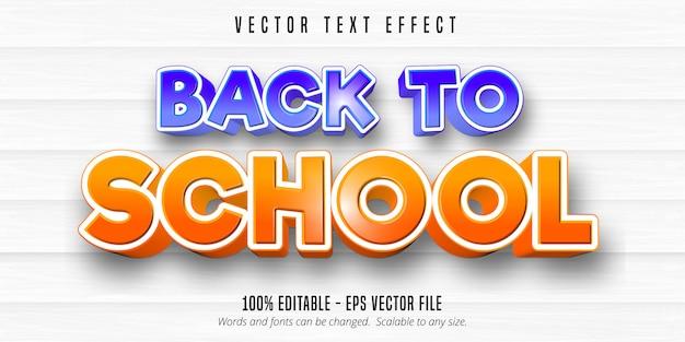 学校のテキストに戻る、コミックスタイルの編集可能なテキスト効果