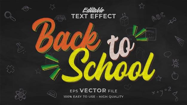 학교 텍스트 효과 편집 가능한 칠판 텍스트 스타일로 돌아가기