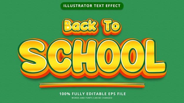 학교 텍스트 효과 편집 가능한 eps 파일로 돌아가기