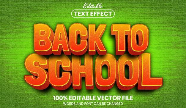 Снова в школу текст, редактируемый текстовый эффект стиля шрифта