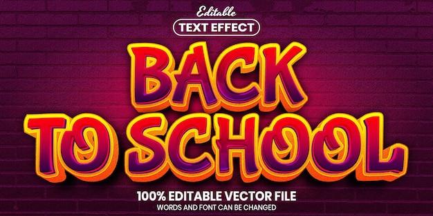 学校に戻るテキスト、フォントスタイルの編集可能なテキスト効果
