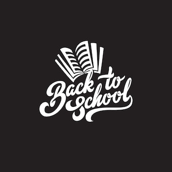 学校に戻るテキストレタリング書道の構成