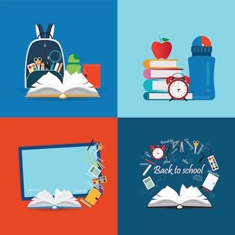 本を持つ学校のテーマセットに戻る