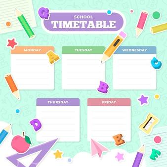 학교 시간표 디자인으로 돌아 가기