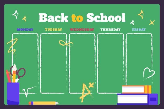 学校に戻る時間割テンプレート