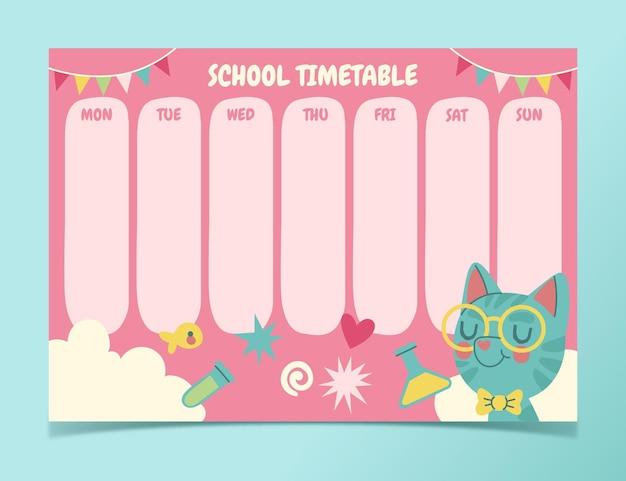 학교 시간표 템플릿으로 돌아가기