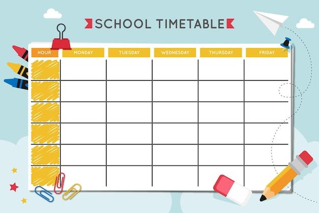 Вернуться к школьному расписанию