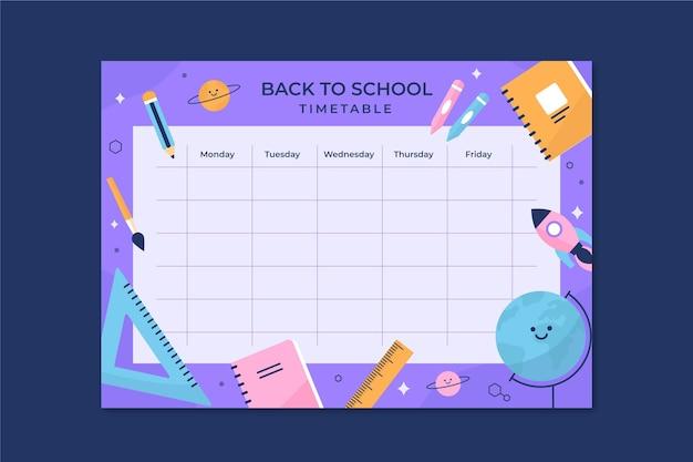 学校の時間割に戻る