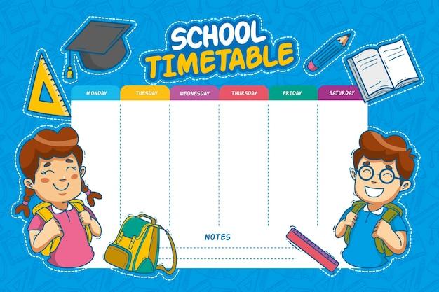 Снова в школьное расписание