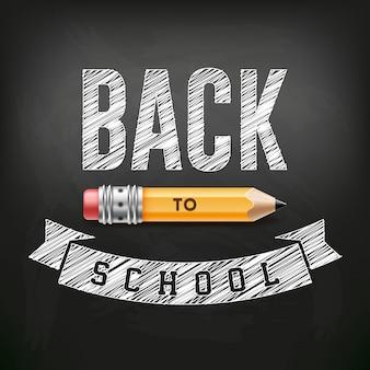 学校に戻る。ベクターバナー、パンフレット、チラシデザイン。デザインテンプレート