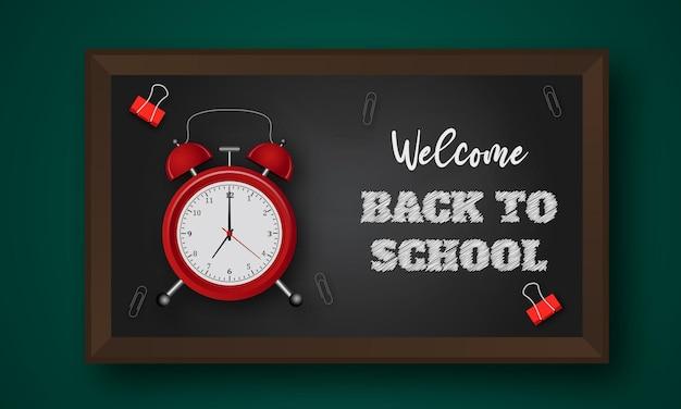 학교 항목 알람 시계가 있는 학교 벡터 배너 디자인으로 돌아가고 학교로 다시 오신 것을 환영합니다.