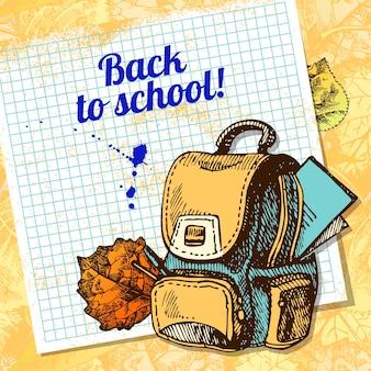 学校に戻るベクトルデザイン。手描きのビンテージ背景