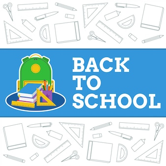 戻る学校のベクトルデザインイラスト
