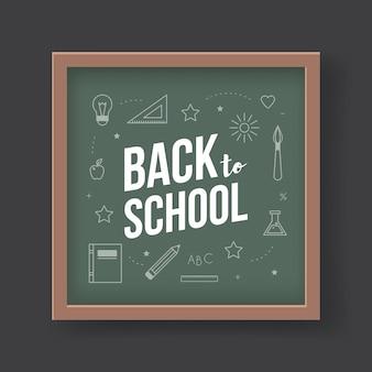 Обратно в школу. плоские векторные иллюстрации. нарисованные мелом школьные элементы на зеленой доске с текстом. зеленая доска в коричневой деревянной рамке, изолированные на черном фоне.