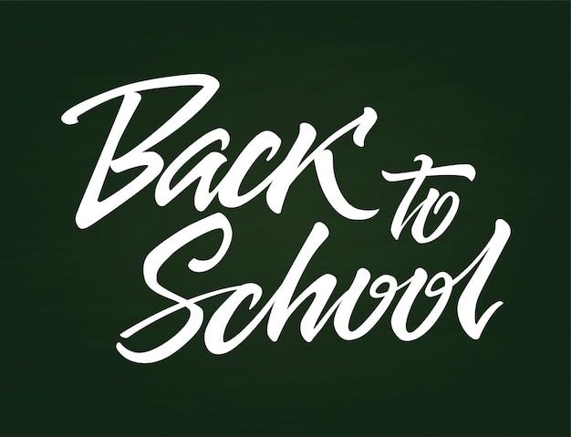 Снова в школу - вектор рисованной кисти перо надпись дизайн изображения. черный фон. используйте эту высококачественную каллиграфию для своих баннеров, листовок, открыток. отметьте начало учебного года.