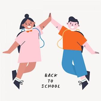 ハイタッチを与える子供たちと学校のベクトル図に戻る。フラットなデザインのカラフルなイラスト。