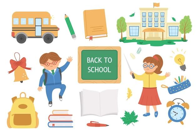 Снова в школу векторный набор элементов. большая коллекция обучающих картинок с учителем и школьником. симпатичные плоские предметы в классе с принадлежностями, школьное здание, автобус, книги, канцелярские товары, ученик.