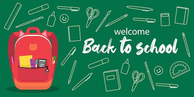 Снова в школу веб-баннер, иллюстрация яркого школьного рюкзака со школьными предметами и элементами. студенческая сумка с классными предметами и надписью. векторный дизайн баннера.