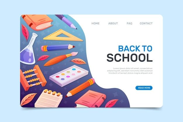学校のwebページテンプレートに戻る