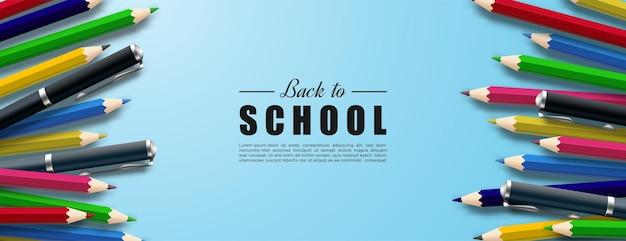 ネイビーブルーの背景に3d鉛筆で学校に戻る