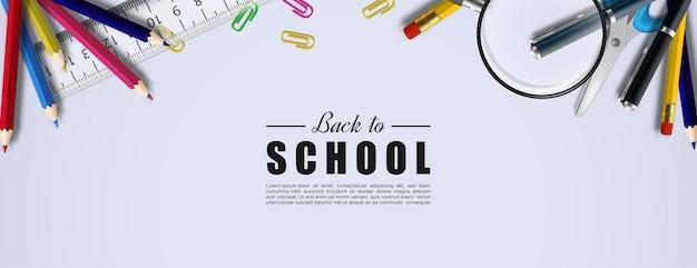 3d 학교 도구 일러스트와 함께 학교로 돌아가기