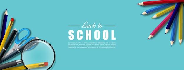 左右の角に鉛筆を持って学校に戻る