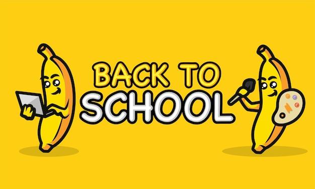 바나나 배너 마스코트 디자인 서식 파일이 있는 학교로 돌아가기