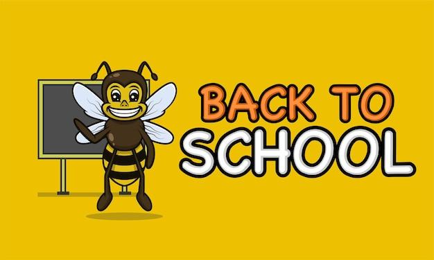 꿀벌 배너 마스코트 디자인 서식 파일을 사용하여 학교로 돌아가기