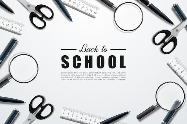黒と白の学校設備で学校に戻る