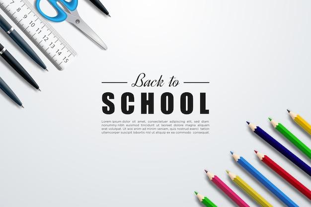 カラフルな鉛筆とはさみで学校に戻る