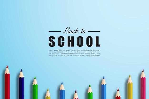 カラフルな鉛筆が並んで学校に戻る