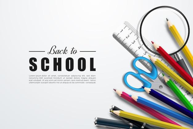 흰색 배경에 학교 도구의 삽화와 함께 학교로 돌아가기