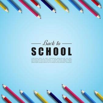 鉛筆イラストを並べて学校に戻る